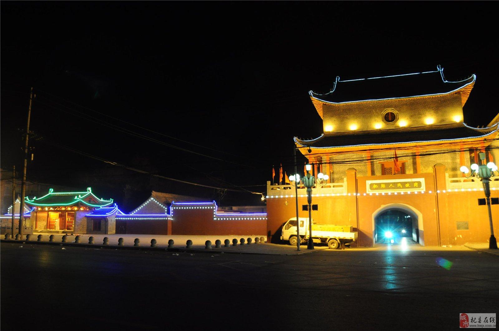 杞县苏木社区学校