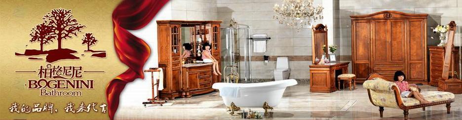 别墅定制家私,欧式浴室柜