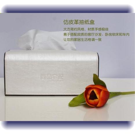泸州尚品宅配:到店看方案即送仿皮革抽纸盒或挂式储物件