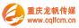 重庆龙帆传媒