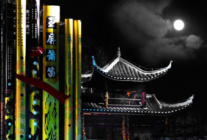 月下玉屏箫 -梵天净土 桃园铜仁 铜仁风光摄影
