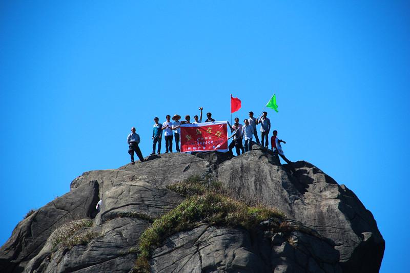 蒙项山风景图片