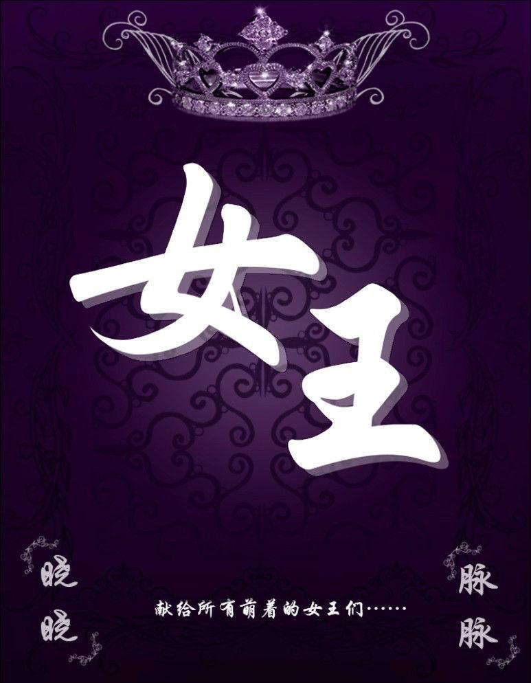 女王之夜论坛图片 青白江论坛
