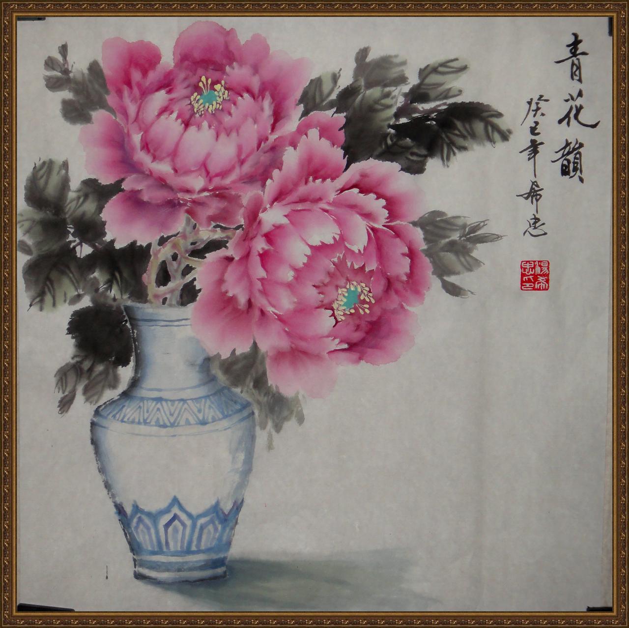 国画牡丹斗方青花韵
