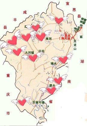 来凤温暖行第六站―大河镇老板沟村、狮南坡村