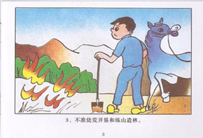 矢量线条画插图漫画森林动物在冬天