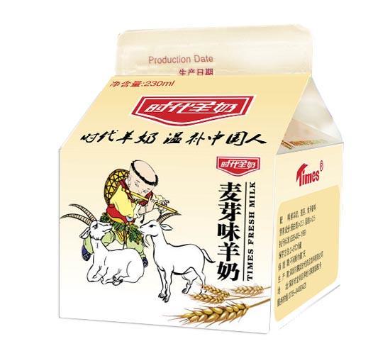 深圳瑞康时代鲜羊奶长乐坊娱乐总经销