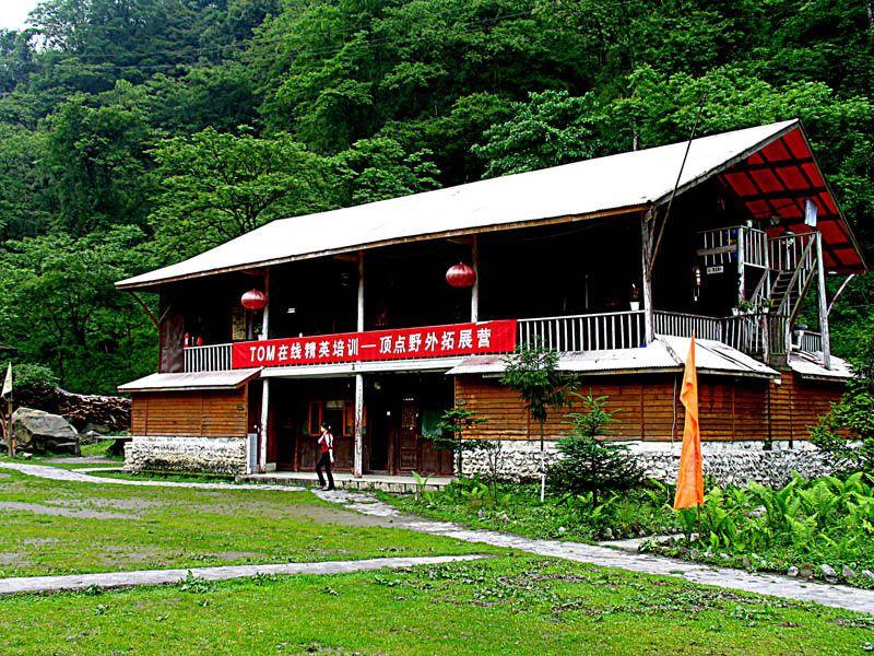 汶川县三江生态旅游风景区