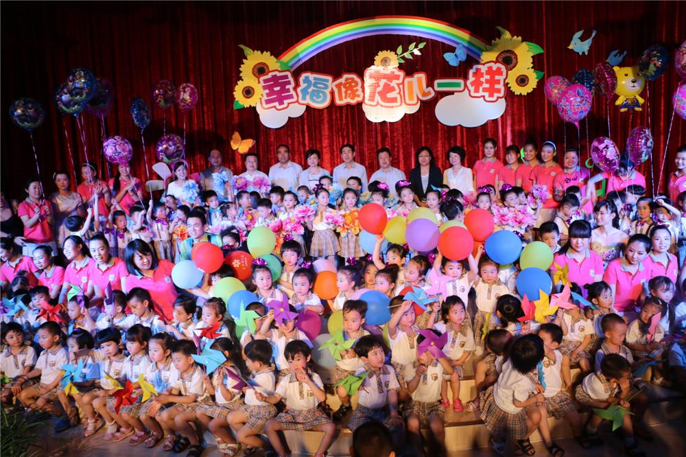 5.27汇丰幼儿园六一儿童节