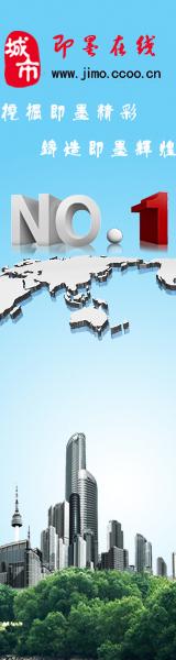 感应 器维修为主导,兼以销售各种品牌马桶水箱配件和马桶盖板.
