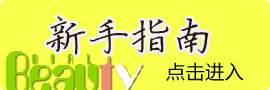 南京在线帮助指南