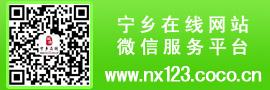 美高梅娱乐场|美高梅娱乐网址网站|【平台】微信公众平台