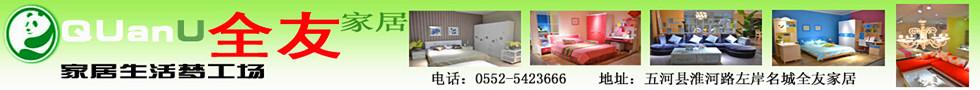 此广告位招商电话:18096507799