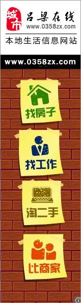 中国主页皇冠本地的分类信息频道