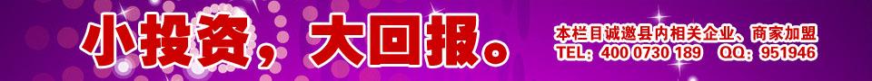 华容在线网 www.huarong.cc