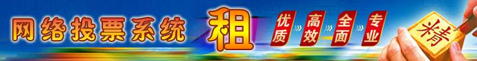 大�平�_