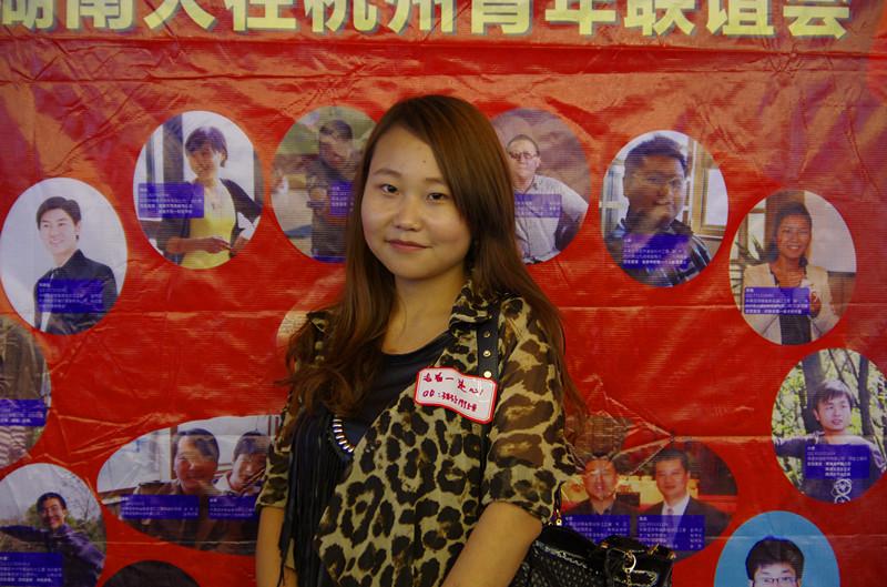 集湖南人在杭州的生活照