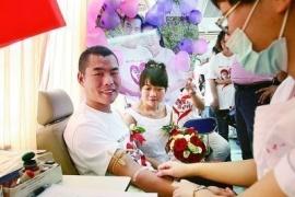 澳门网络下注游戏县将组织开展无偿献血活动