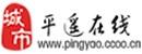 宝盈娱乐官网