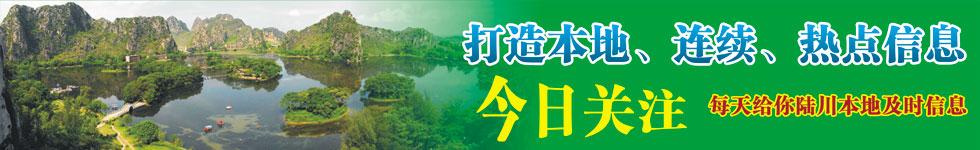 皇冠现金网官方网站|官网今日关注