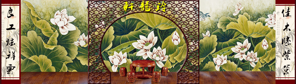 三亚玲珑轩工艺品及花梨红木家具展