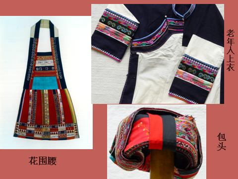 彝族刺绣作品