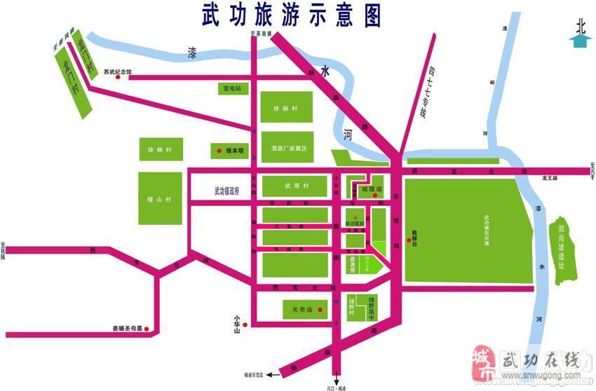 武功县旅游线路图图片