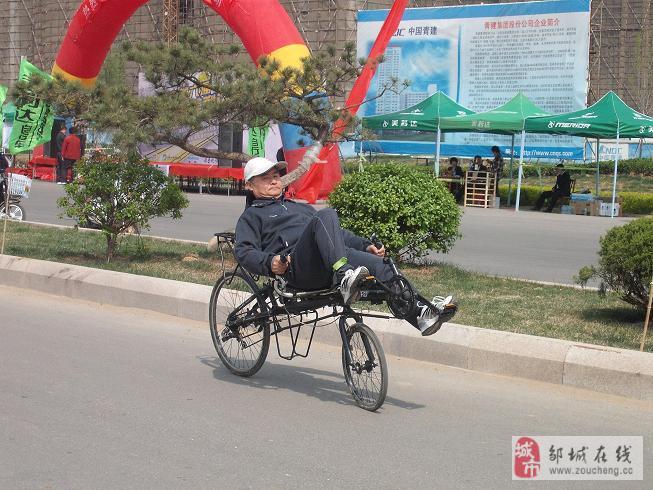 [原创]能躺着骑的自行车