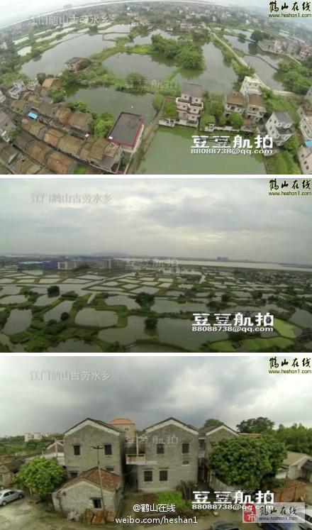 [视频]航拍鹤山古劳水乡之荷花池