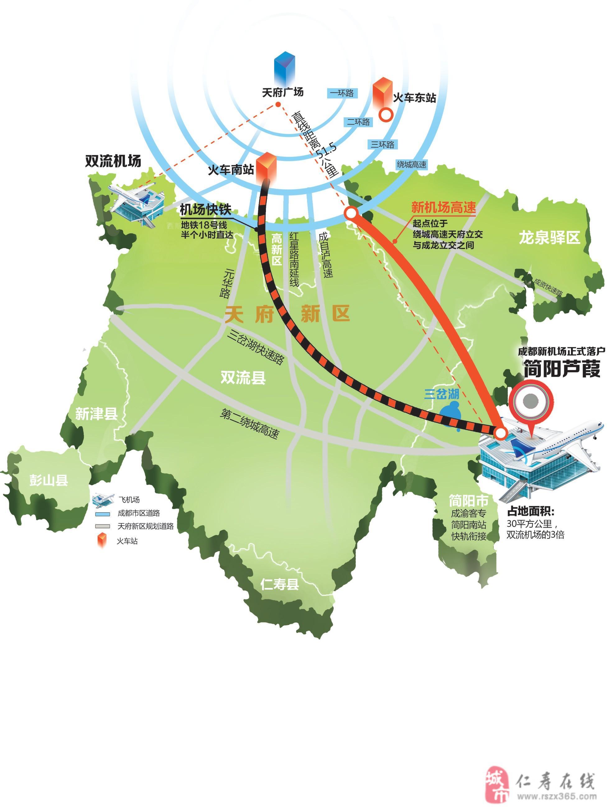 北京新机场地铁规划   成都新机场最新内部规划图曝光