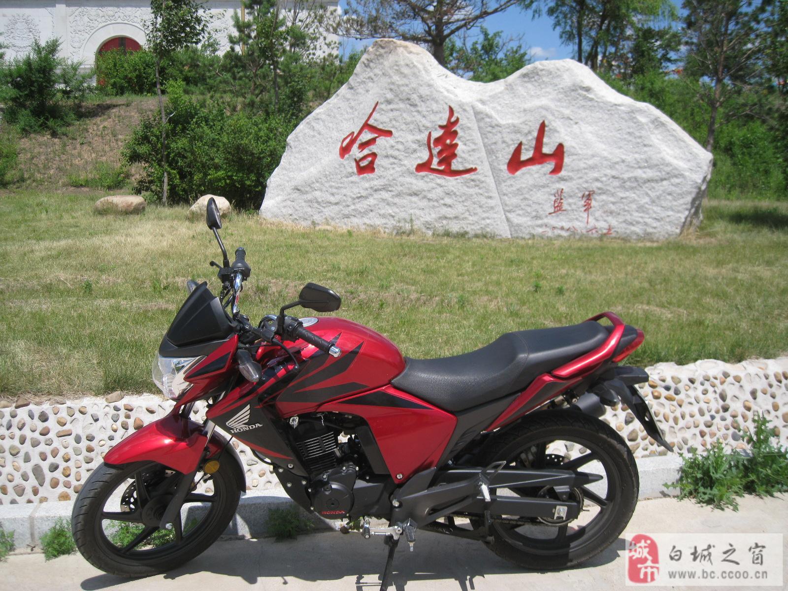 摩托车日记:哈达山2013