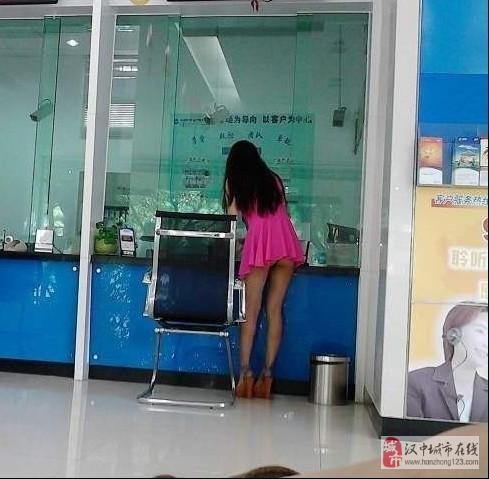 [分享]去银行办事,看见的没穿内裤美眉(有照片