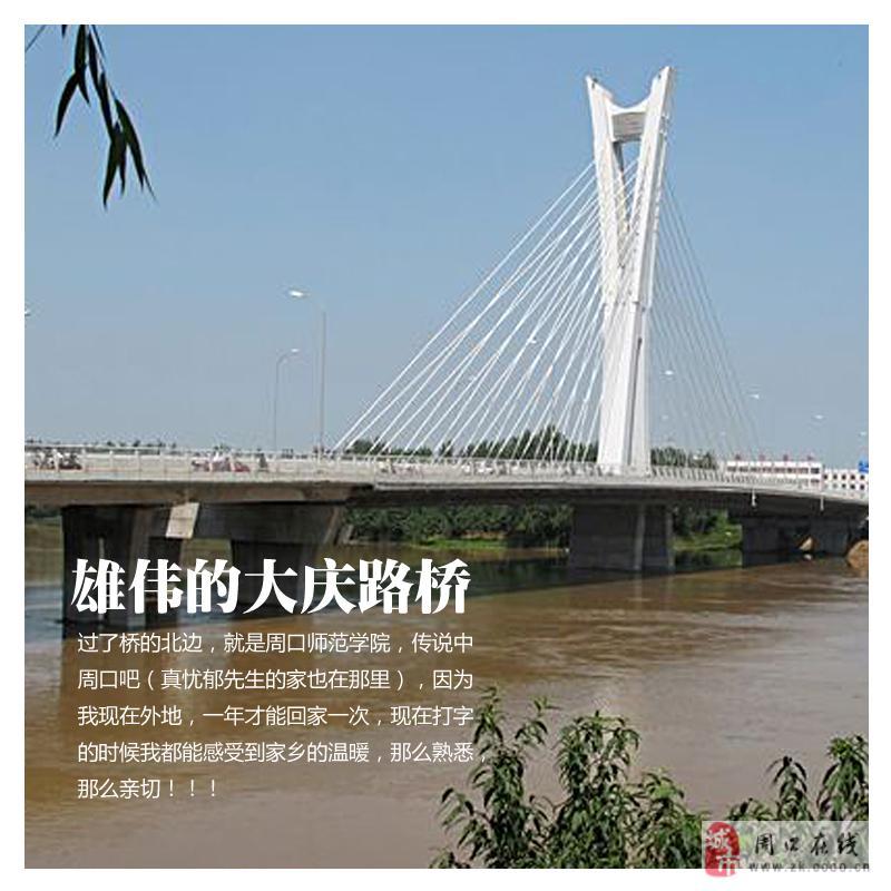 部落冲突九游版