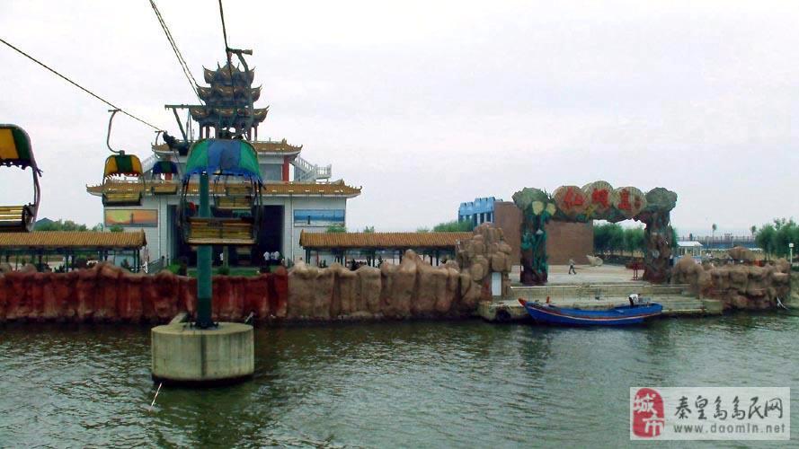 南戴河仙螺岛论坛图片_秦皇岛论坛