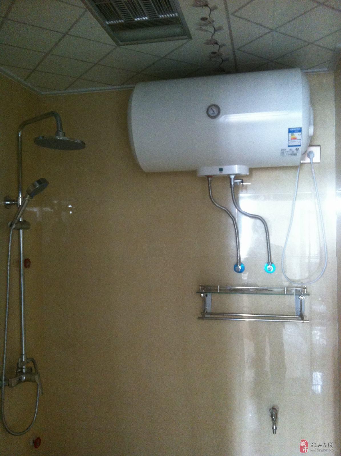 开阳星居 安装 的 海尔电热水器 海尔售后专版