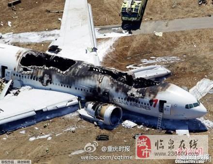 不过德国财经网称,飞机失事不容小觑