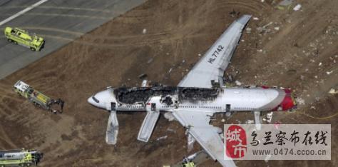 波音777飞机失事