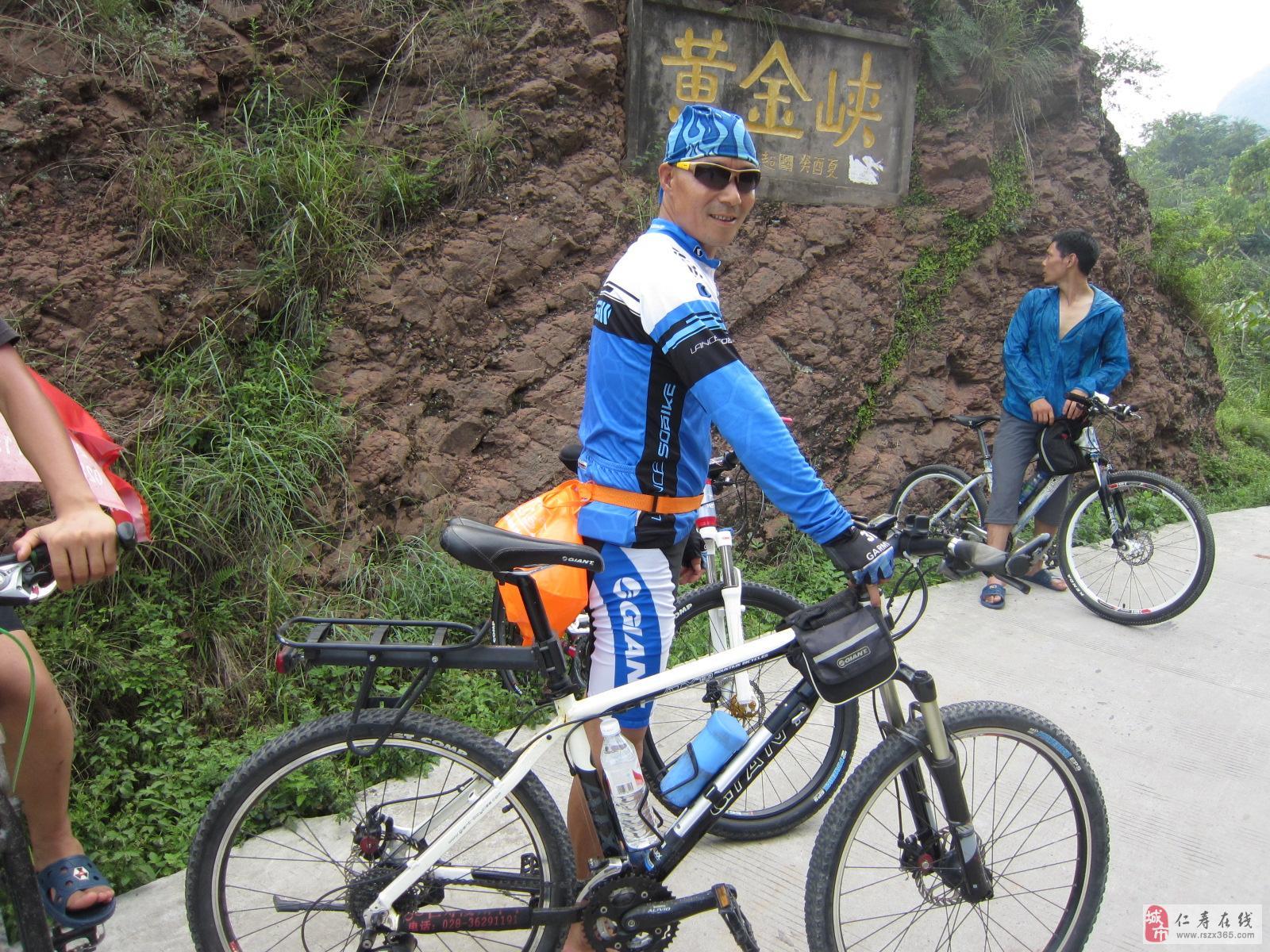 """山水 单车/主题: 单车骑行黄金峡.""""裸""""游.山水间......"""