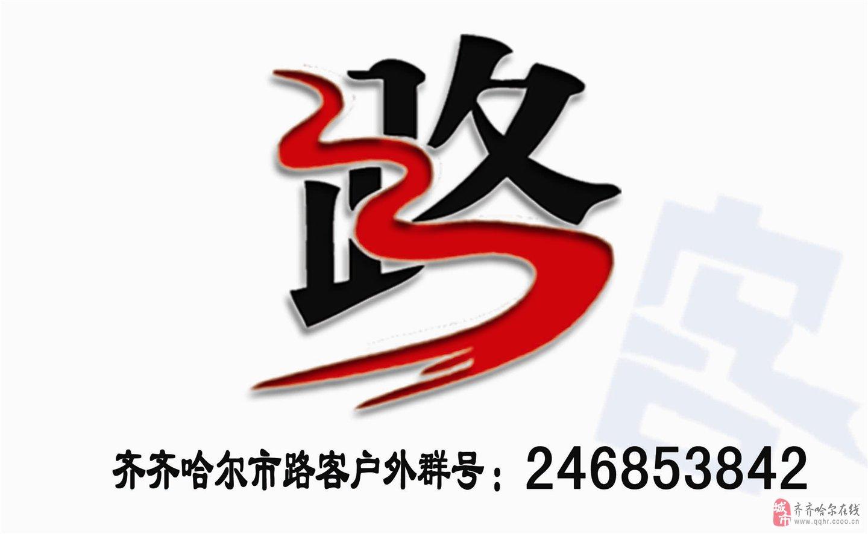 logo logo 标志 设计 图标 1440_887