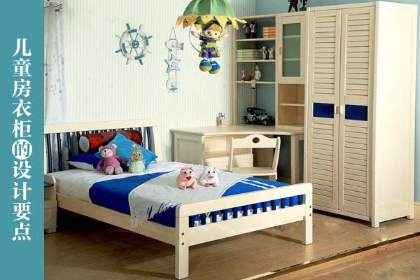 儿童房衣柜的设计要点_家居装修_蓬安论坛_蓬安城市