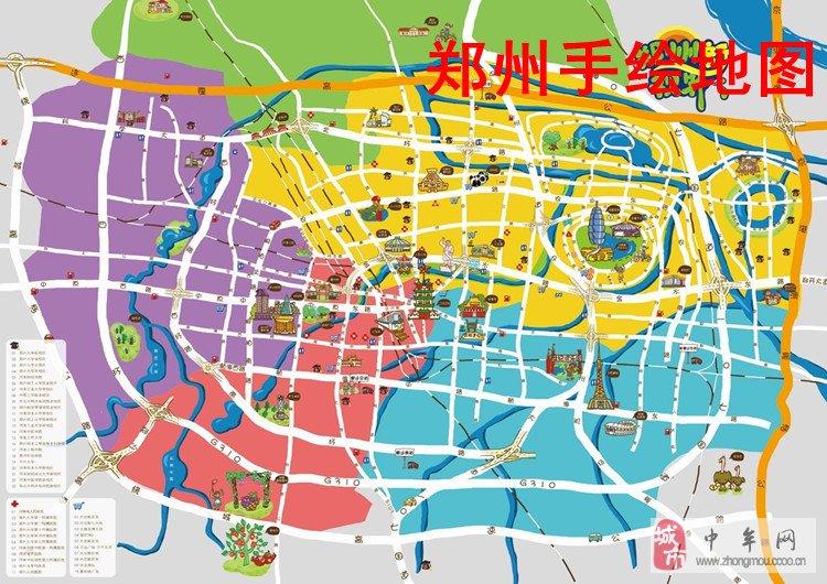 郑州手绘地图_杂七烩八