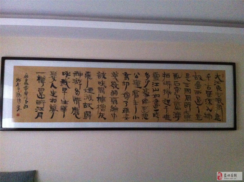 汉简隶书,居延汉简,汉简对联图片,汉简的特点,吴颐人书法作品,
