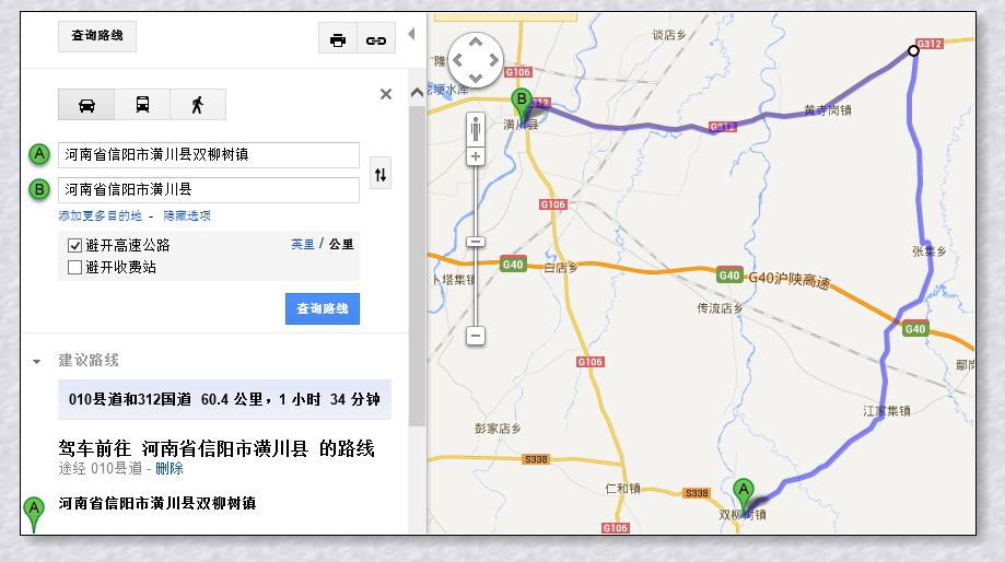 信阳光山城关地图