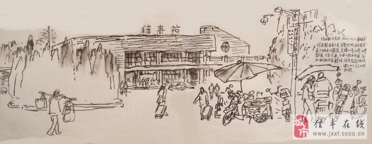 上海复古火车站手绘