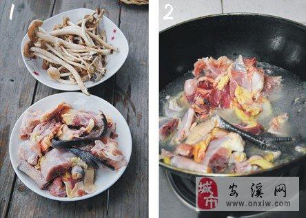 [分享]【飞禽走兽】茶树菇土鸡汤――食材是靓汤的关键