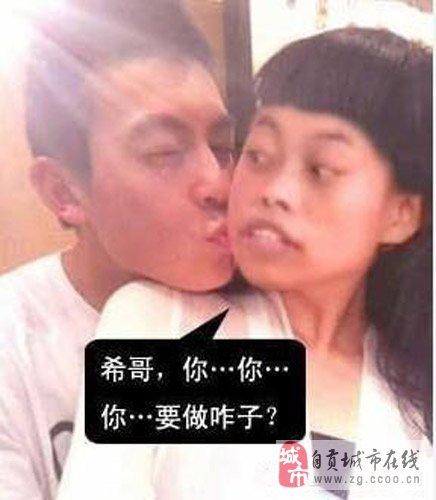 陈冠希和凤姐照片_[原创]陈冠希最近老化的真相,原来是因为……绝密