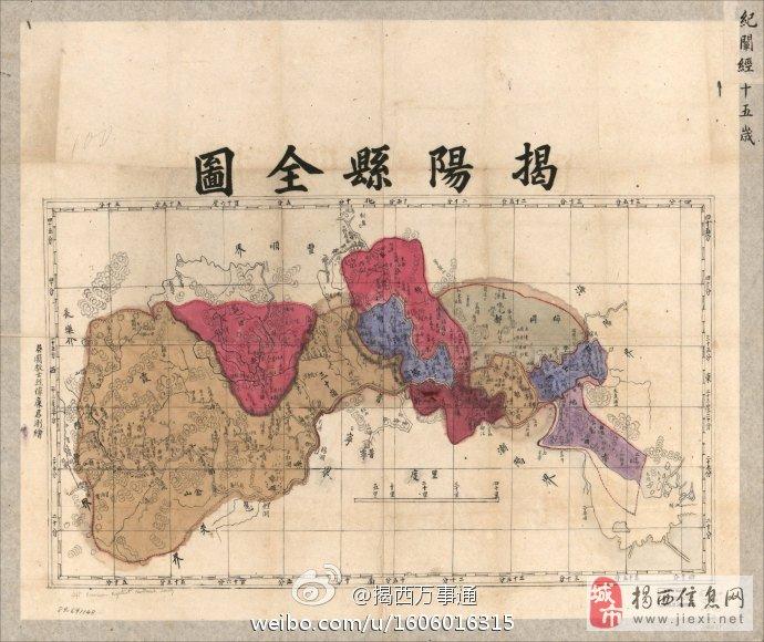 揭阳古地图_潮客风情_揭西论坛图片