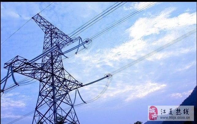 [注意]远离高压电塔和发射塔