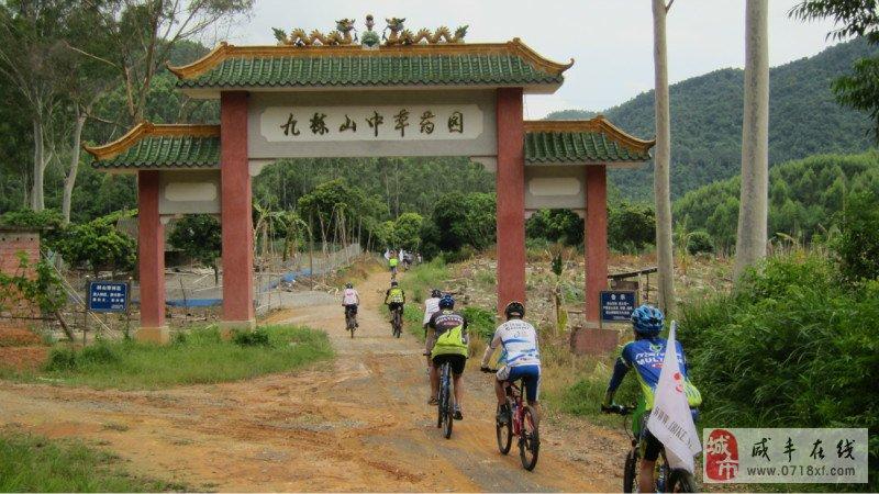 第十届樟木头小香港旅游文化骑行活动