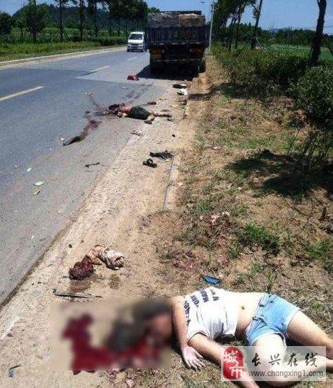 沟车祸; 主题: [灌水]长兴安吉今早发生严重交通事故